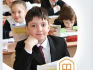 В школу - через региональный портал госуслуг