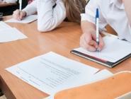 Школьники Поморья напишут Всероссийские проверочные работы