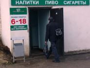 В России сократилось производство пива и сигарет