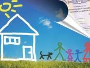 В 2017 году более 5 тысяч семей региона улучшили жилищные условия с помощью материнского капитала