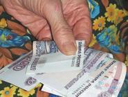 Доверчивая пенсионерка лишилась 3500 рублей