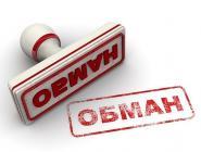 Возьмите паузу, чтобы не попасть на уловки финансовых мошенников