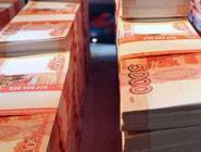 Банкоматы Сбербанка в Москве прекращают прием купюр в 500 и 5000 рублей
