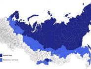Архангельские либерал-демократы внесли законопроект по «северным» и МРОТ