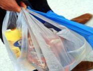 Похищенные продукты изъяты частично