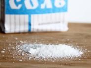 Цены на соль могут вырасти