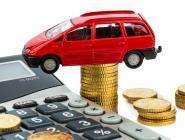 Более 7 млн рублей должны уплатить в бюджет собственники дорогостоящих автомобилей