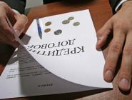 Условия кредитных договоров северян не устраивают