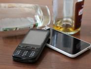 Не распивайте спиртное в компании незнакомцев