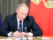 Путин утвердил перечень поручений по «демографическому пакету»