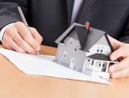 О неучтенном объекте имущества необходимо сообщить в налоговую инспекцию