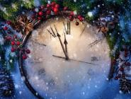 Уже известно, как в Коряжме отправзднуют Новый год