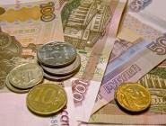Расходы на пенсии могут уменьшить на 51,5 миллиарда рублей в 2018 году