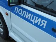 О состоянии оперативной обстановки на территории Архангельской области в период с 14 по 20 мая