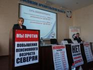 Региональные профсоюзы продолжат акции против повышения пенсионного возраста