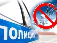 На территории Архангельской области завершилось профилактическое мероприятие «Притон»