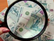 Профсоюзы Архангельской области мониторят зарплаты бюджетников