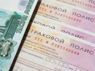 В Центробанке рассказали, насколько подорожает полис ОСАГО после реформы