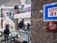 МЧС увеличит количество проверок торговых центров