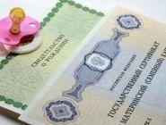 За продлением ежемесячной выплаты из материнского капитала - в Пенсионный фонд