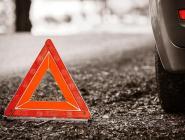 Одно ДТП - четыре автомобиля повреждены