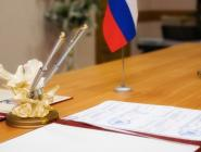 В Коряжемском отделе ЗАГС подвели итоги года