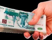 Верховный суд разрешил брать наличными кредит на любую сумму