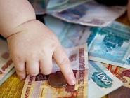 Подтверждение права на ежемесячное пособие на ребенка