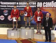 Коряжемские самбисты привезли медали