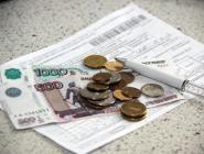 В России упростят процесс оформления субсидий на оплату услуг ЖКХ