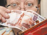 Правительство предложило повысить зарплату учителям и врачам