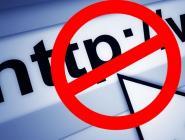 Роскомнадзор за три года заблокировал 17 тысяч пиратских сайтов