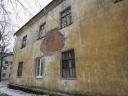 В Минстрое РФ намерены ввести новую категорию жилья