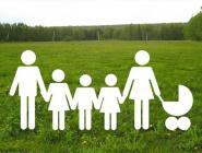 Задача власти – поддержать многодетные семьи