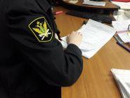 За несвоевременную выплату штрафов правонарушитель заплатит штрафы в двукратном размере