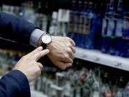 На горячую линию по борьбе с незаконной продажей алкоголя поступило более 80 сообщений о нарушениях