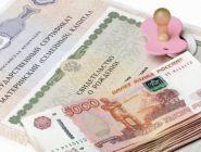 Семьи могут получать ежемесячную выплату из материнского капитала