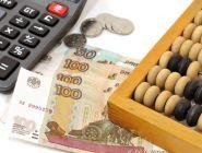 Профсоюзы требуют обнулить ставку НДФЛ для малоимущих