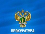 Прокуратура города Коряжмы выявила нарушения закона МУП «ПУ ЖКХ»