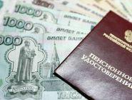 Кабмин не поддержал законопроект об индексации пенсий работающим пенсионерам