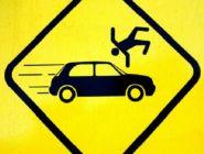 Сбивший пешехода водитель скрылся с места ДТП в Коряжме