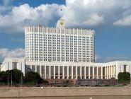 В кабмине опровергли сообщения о возможной отмене НДФЛ для россиян с низкой зарплатой