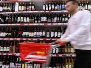 Минэкономразвития не поддержало проект о продаже крепкого алкоголя с 21 года