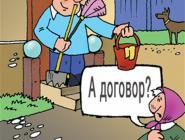 Более 800 тысяч работников в России трудились неформально
