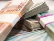 Россияне назвали сумму, которая необходима для «нормальной» жизни семьи