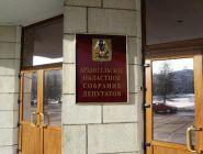 Законопроект «О праздничных датах и памятных днях» обсудят на апрельской сессии