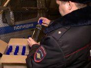 В Котласском районе сотрудниками полиции выявлены нарушения в работе одного из увеселительных заведений