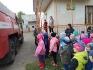 Пожарные пришли в детский сад