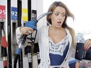 Рост цен на бензин не остановить?