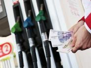 Цены на бензин снизят?